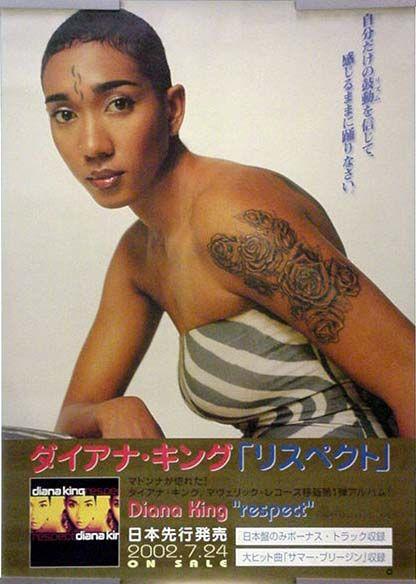 Diana King ダイアナ・キング B2ポスター (F11008)