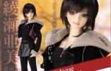 * including carriage SD16 girl ... beautiful Tokyo 11AW Ver. full set new goods