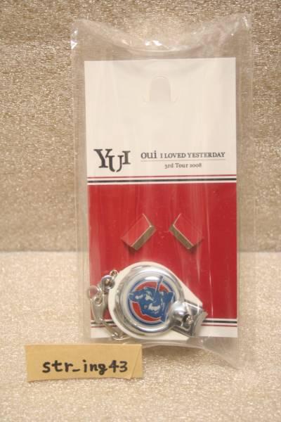 新品 YUI 3rd Tour 2008 oui グッズ 爪切りキーホルダー FLOWERFLOWER