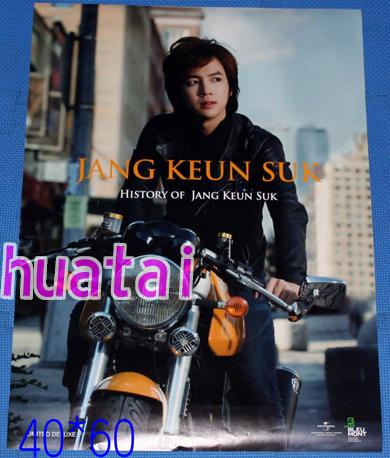 チャン・グンソク History of Jang Keun Suk 告知ポスター
