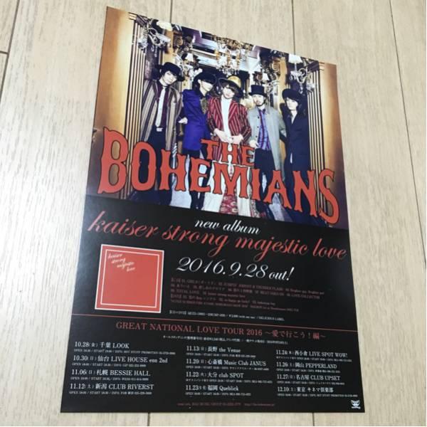 ボヘミアンズ bohemians ライヴ 告知 チラシ 2016 cd 発売