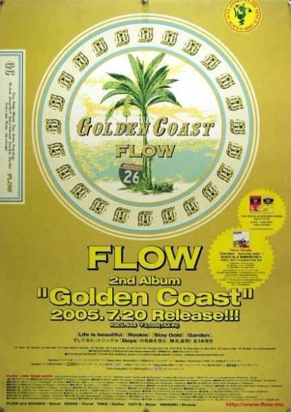 FLOW フロウ B2ポスター (P10015)