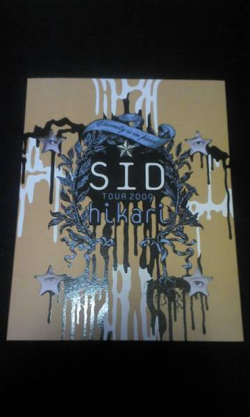 SID(シド) ツアーパンフ「SID TOUR 2009 hikari』