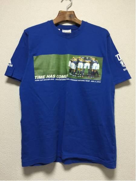 [即決古着]KIRIN×adidas/キリン×アディダス/サッカー日本代表/2003年/Tシャツ/青/ブルー/S_画像1