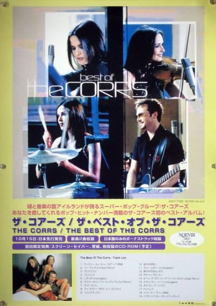 CORRS コアーズ B2ポスター (1U20013)