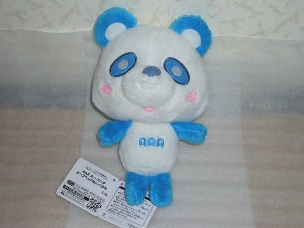 即決!AAA え~パンダ ビッグヘッドぬいぐるみ 與真司郎 青