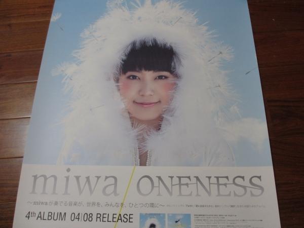 miwa ONENESS 告知ポスター 送料込み