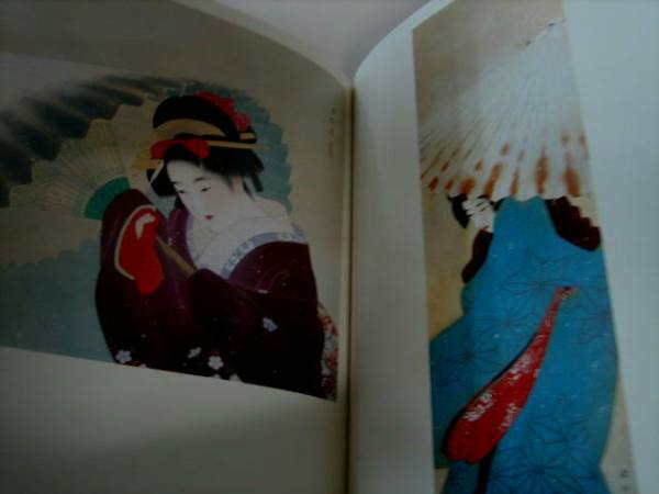A-a 現代日本美人画全集 5 伊東深水 超ワイド版 集英社_画像2