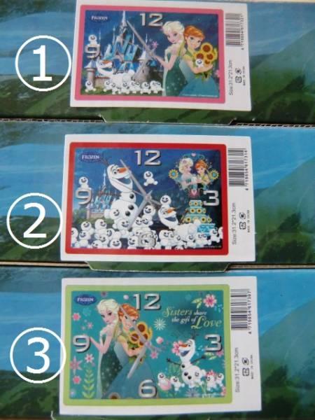 選べるデザイン アナと雪の女王 壁掛け時計 アナ雪 クリスマス ディズニーグッズの画像