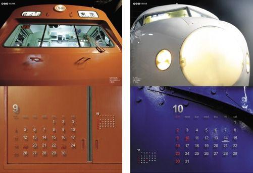 【希少】鉄博初のカレンダー【 2011鉄道博物館オリジナルカレンダー】即完売の限定品【未使用・新品・保管品】当時の貴重なおまけ3点付_画像3