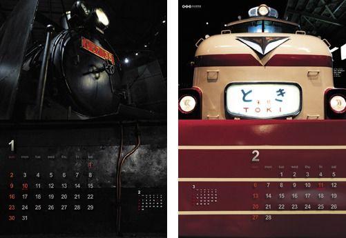 【希少】鉄博初のカレンダー【 2011鉄道博物館オリジナルカレンダー】即完売の限定品【未使用・新品・保管品】当時の貴重なおまけ3点付_画像2