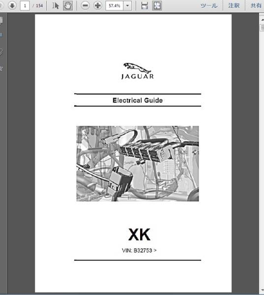 Jaguar XK Series wiring diagram connector placement map PDF ... on