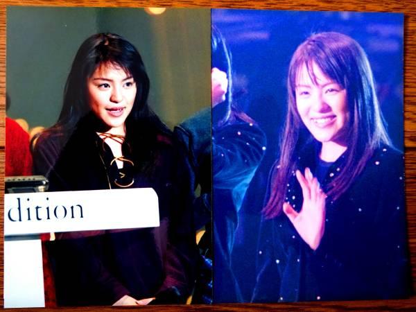 ★レア・新品★SPEED 写真 2枚セット ⑫/ERIKO 今井絵理子