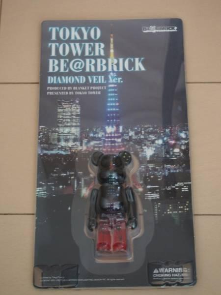 BE@RBRICK ベアブリック 東京タワー ダイヤモンドヴェールver._画像1