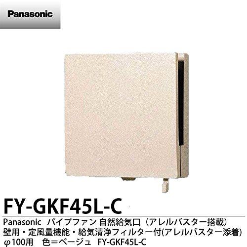 Panasonic 自然給気口(アレルバスター搭載)【FY-GKF45L-C】_画像1