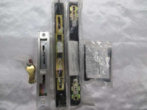 玄関引戸はるか/GHMP-HRG2R/新品未使用_画像2