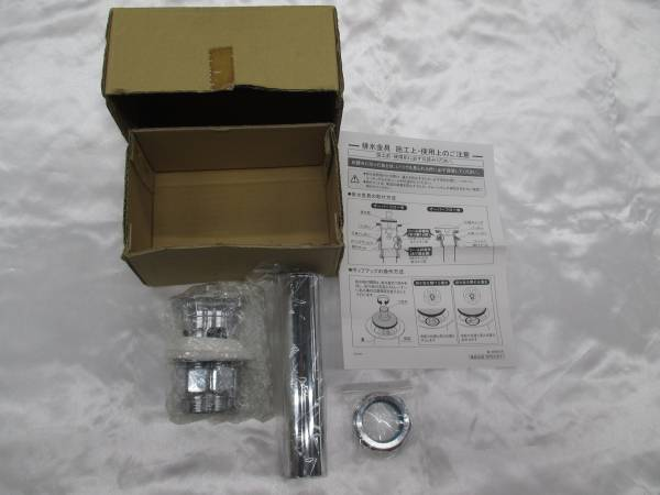 カクダイ ポップアップ排水金具ユニット 432-403-32_画像3