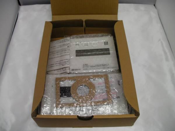 ノーリツ給湯器 マルチリモコンセット 台所・浴室 RC-E9101-1_画像1