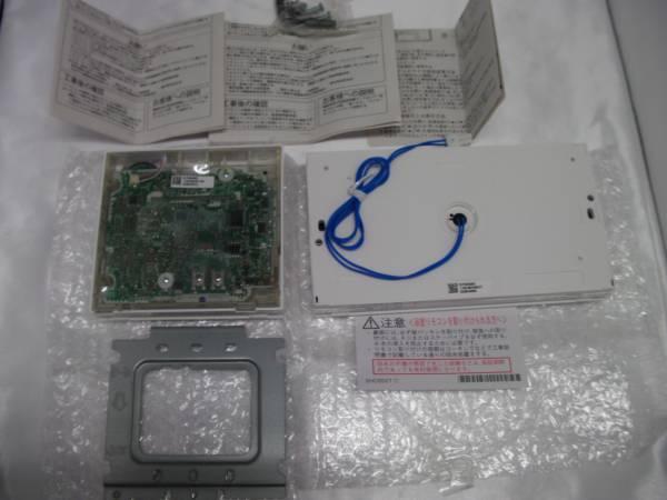 ノーリツ給湯器 マルチリモコンセット 台所・浴室 RC-E9101-1_画像3