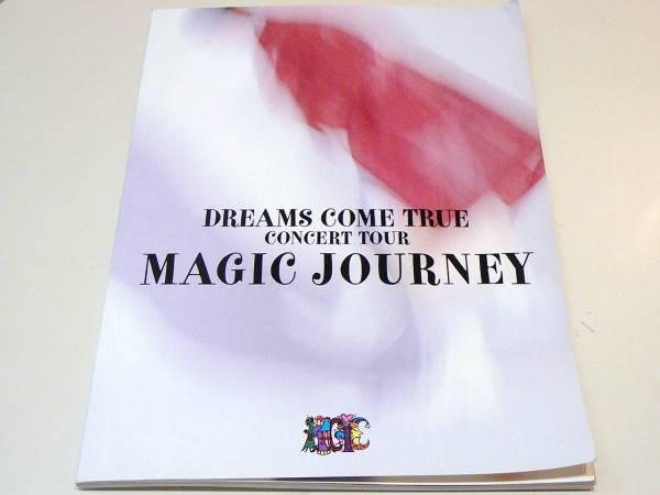 DREAMS COME TRUE パンフ MAGIC JOURNEY