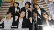 切り抜き★関ジャニ★ギャオマガジン2007年6月