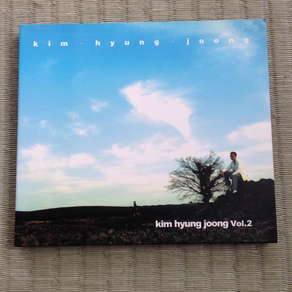 韓国ポップス◆キム・ヒョンジュン第2集◆美品CD