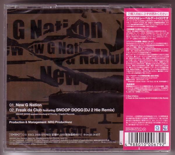 V-21 aki-la / New G Nation_画像2