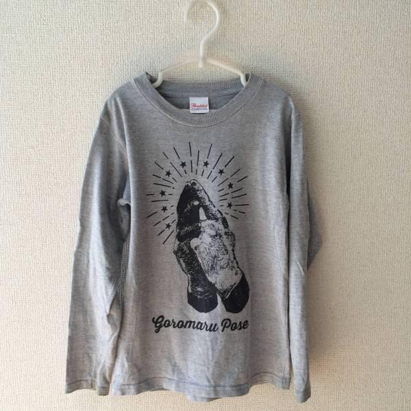 smalldesign 五郎丸 長袖Tシャツ 130 中古