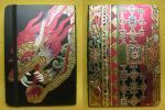 現品限り ペーパーブランクス Paper Blanks Serpent ドラゴン 竜 文房具 ノート 手帳