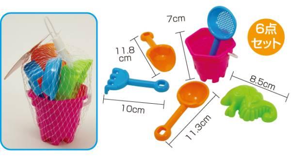 知育玩具★ミニ砂場セットすなばあそび水遊び☆_画像1