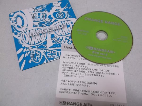 ▲ オレンジレンジ FC限定DVD ♪美品【 RANGE AID vol.9 】 ライブグッズの画像