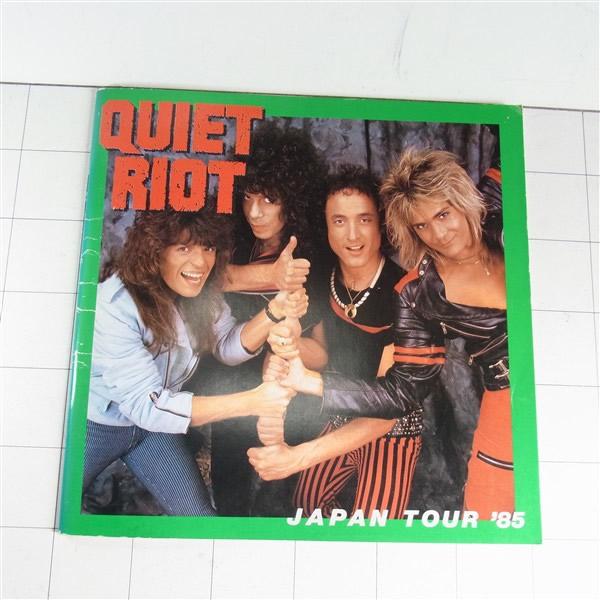 QUIETRIOT ジャパンツアー・パンフレット 1985JAPAN 80年代HM