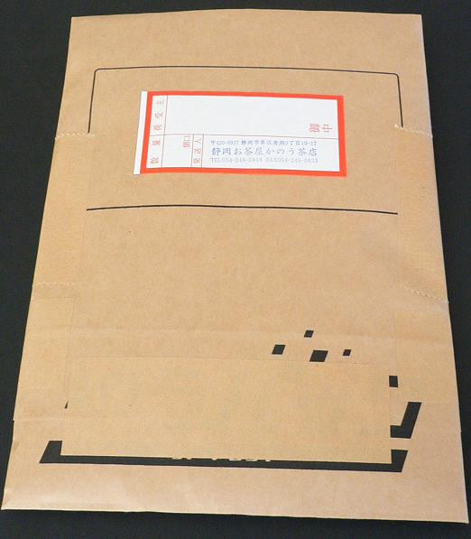 粉茶 200g×3個★静岡県産一番茶★送料無料★静岡茶通販_メール便発送荷姿(ポスト投函)