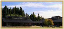 送料無料 割引券 クーポン [富山県]射水市陶房「匠の里」