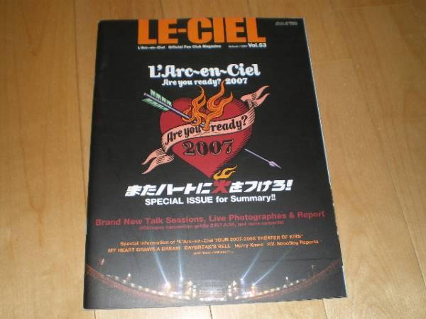 L'Arc-en-Ciel/ラルクアンシエル/LE-CIEL Vol.53/会報