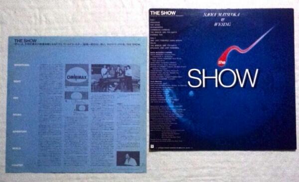 LP 松岡直也&ウィシング/THE SHOW オリジナルカラー盤 WLL-1盤美_画像3