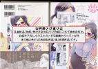 ☆特典メガ盛り☆ 夢からさめても全3巻/王嶋 環