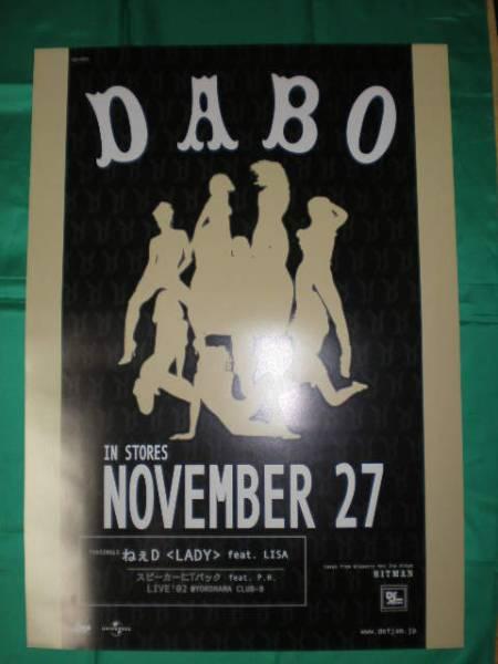 DABO ダボ ねぇD LADY feat.LISA B2サイズポスター