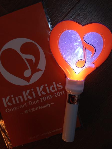 KinKi Kids 2010-2011ツアー☆ペンライト