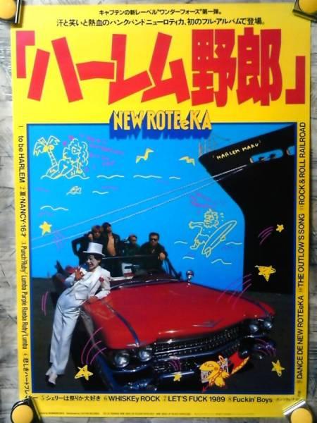 p5【ポスター/B-2】ニューロティカ/'89-ハーレム野郎/告知非売品