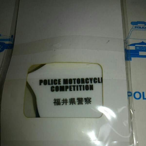 限定品◆交機隊 エンブレムキーホルダー 福井県警察 最終在庫品_画像2