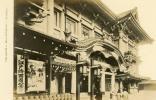 【戦前絵葉書】(東京)歌舞伎座/銀座、近代建築、岡田信一郎