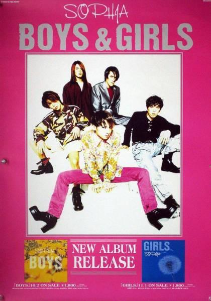 SOPHIA B2ポスター (L19001)