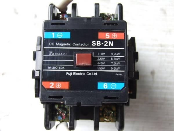 10-4/27 Fuji富士電機 直流電磁接触器 SB-2N_画像3