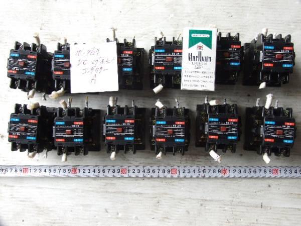 10-4/27 Fuji富士電機 直流電磁接触器 SB-2N_画像1