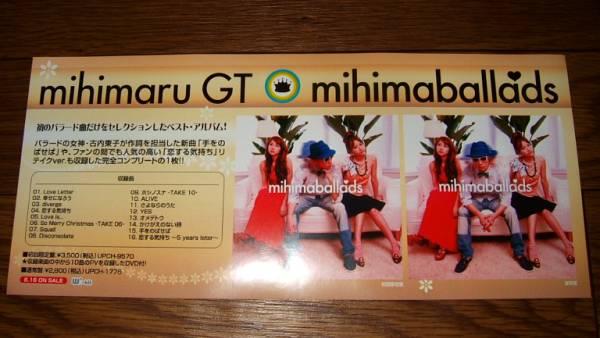 【ミニポスターF12】 mihimaru GT/mihimaballads 非売品!