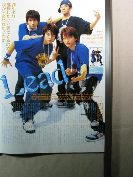 '03【この秋の過ごし方】Lead ♯