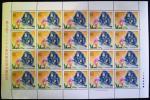 ★記念切手シート★第8回ワシントン条約締約国会議★62円20枚★