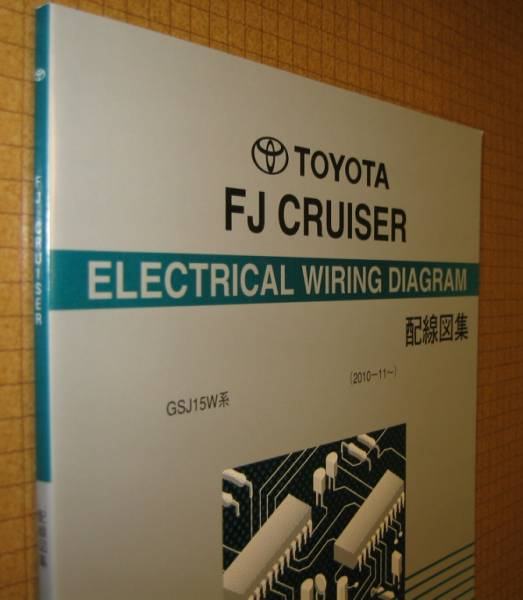 Fj Cruiser Wiring Diagram Pilation 2010 Year 11 Month Version Rhyahooaleado: Fj Cruiser Wiring Diagram At Gmaili.net