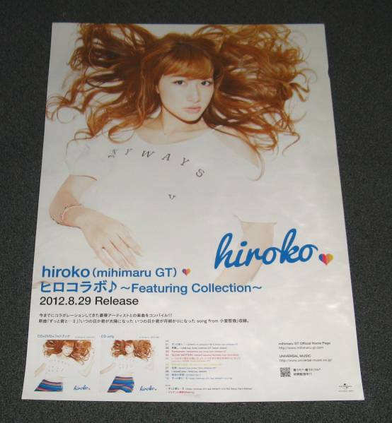 hiroko(mihimaru GT)[ヒロコラボ~Featuring Collection]ポスター